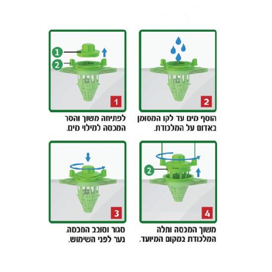 מלכודת זבובים חד פעמית - הטורפת הירוקה